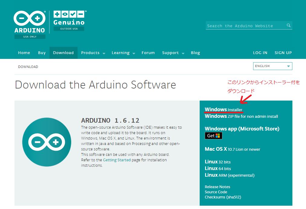 arduino-ide-01