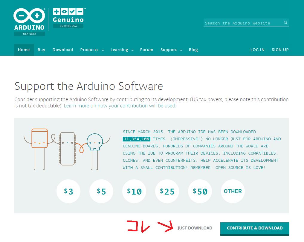 arduino-ide-02