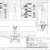 ラジコン飛行機 練習機の設計 その5 -三面図作成と尾翼の微調整-