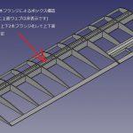 ラジコン飛行機 練習機の設計 その12 -構造検討3 主翼ねじりと主桁検討-